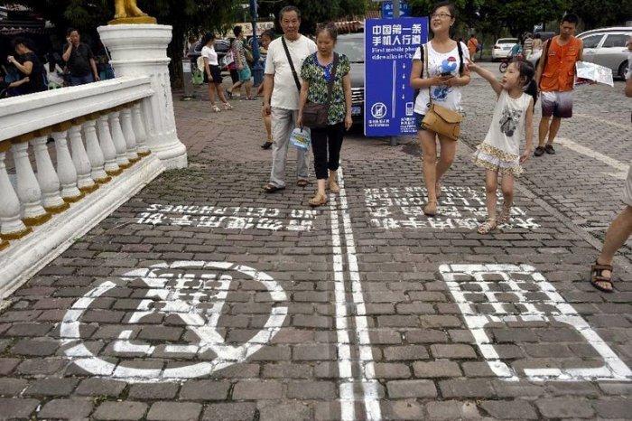 Пешеходная дорожка для разговоров по телефону