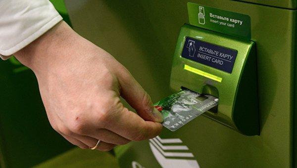 Сбербанк рассказал, что делать при получении негодных купюр в банкоматах