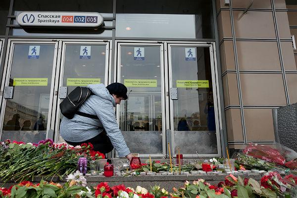 ФСБ: Питерские террористы использовали Telegram для связи