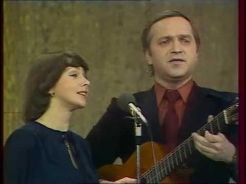 Татьяна и Сергей Никитины — …