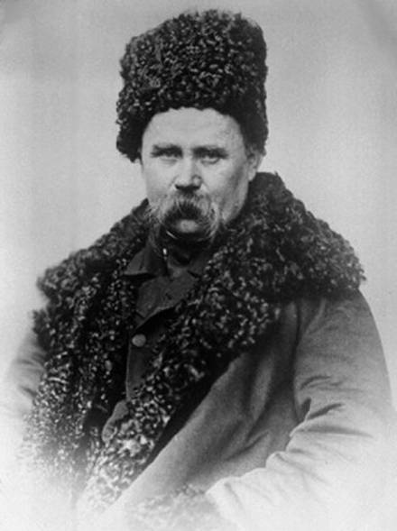 Шевченко без украинизма