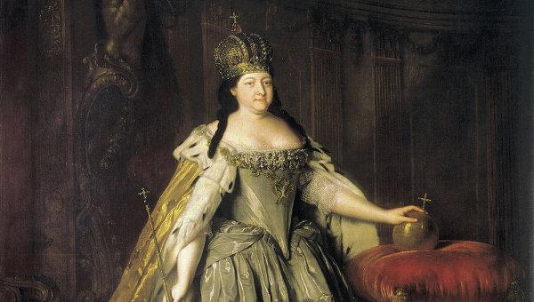 Эпоха Анны Иоановны и современность : эта царица  могла дать нашей стране свободу