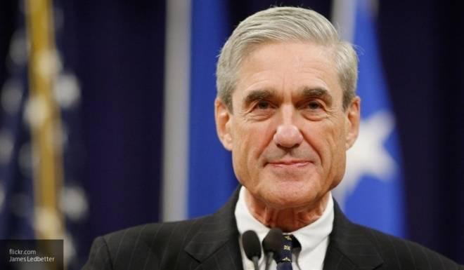 Расследование Мюллера о вмешательстве русских в выборы в США закончено