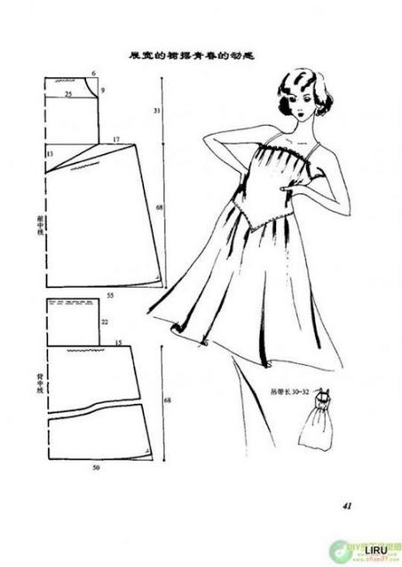 Японская книга: Выкройки летних сарафанов и платьев № 5