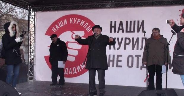 Александр Роджерс: Белки-истерички и русские Курилы