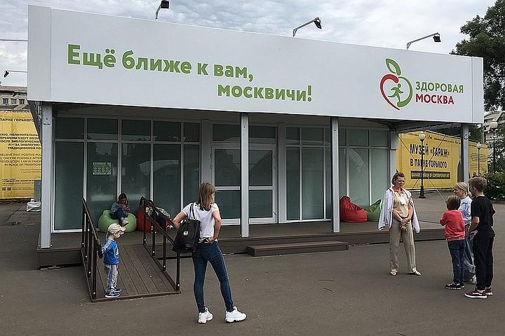 Около 15 тысяч москвичей проверили здоровье легких в парках города
