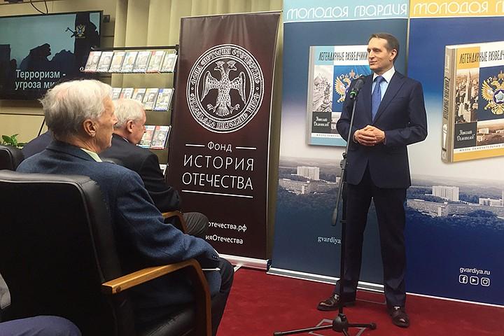Сергей Нарышкин: Рассекреченную историю разведки - в массы!
