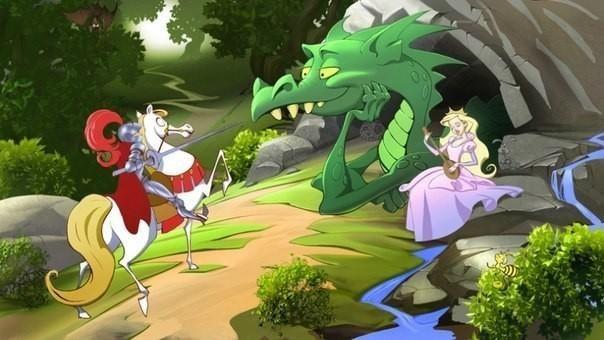 О рыцарях, драконах и томящихся принцессах