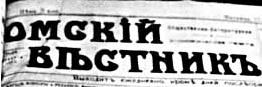 Этот день 100 лет назад. 13 февраля (31 января) 1913 года