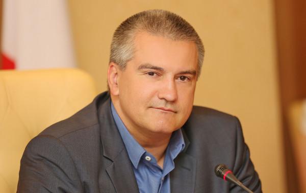 Сергей Аксенов назвал полити…