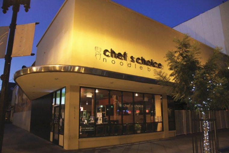 В Калифорнии ресторан закрывается каждый год на две недели… ради шеф-повара