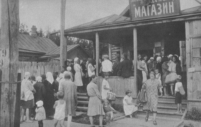 Докладная записка НКВД БССР от 02.10.1938