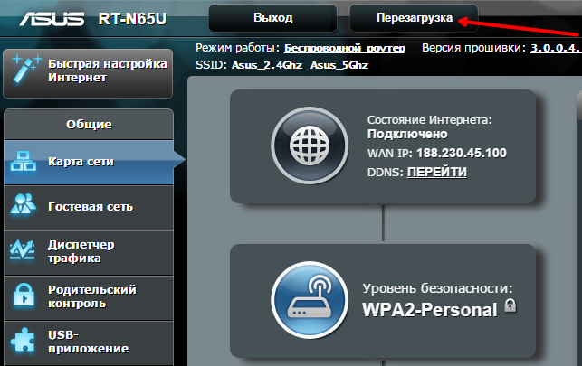 Кнопка перезагрузки в веб-интерфейсе