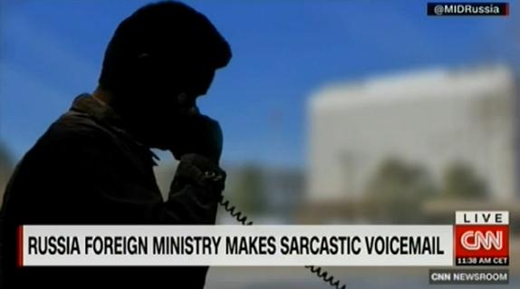 Корреспондент CNN не оценил шутку МИД России об «автоответчике» с хакерами
