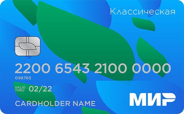 В России заработала отечественная замена Apple и Google Pay