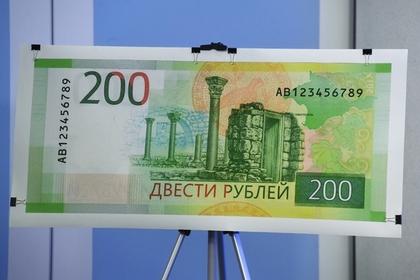 Россияне начали покупать новые рублевые банкноты по цене выше номинала