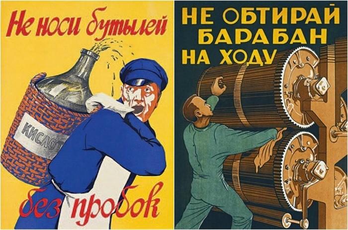 Советская реклама: смеяться или плакать? СССР, плакаты, призыв, реклама