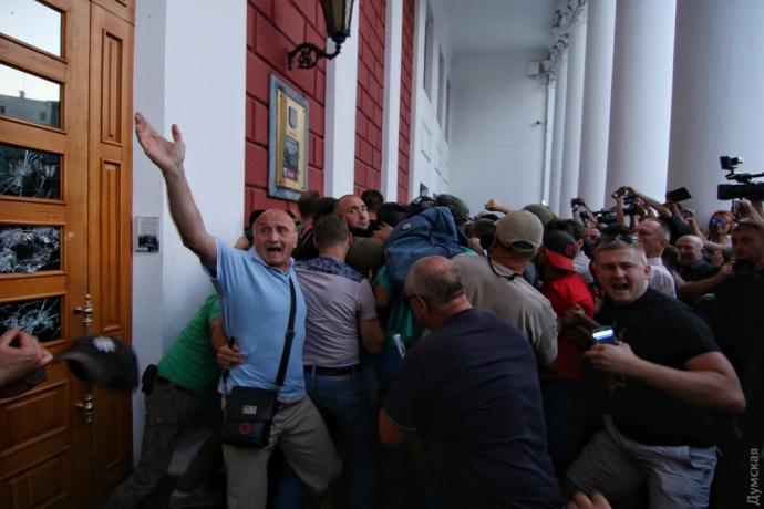 Беспорядки в Одессе: протест…