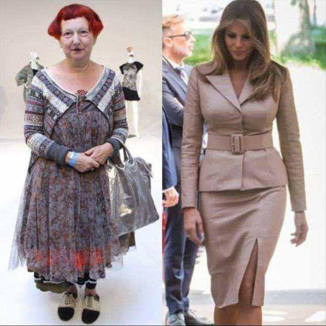 Про моду