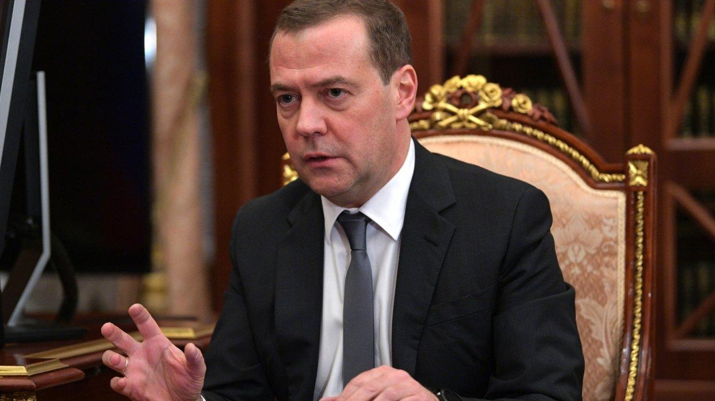 Медведев поручил разработать…