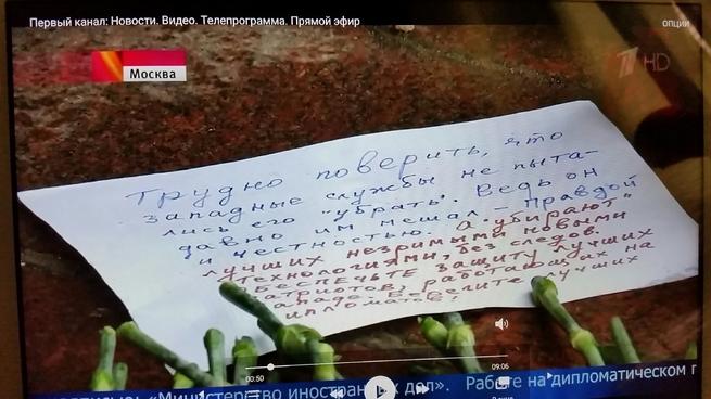 """Мы знаем,что Чуркин убит. Официальное сообщение от руководства России нашим """"партнёрам""""."""