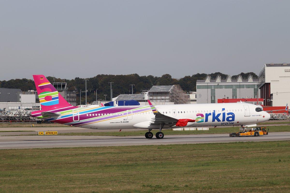 ARKIA Israel Airlines - перв…