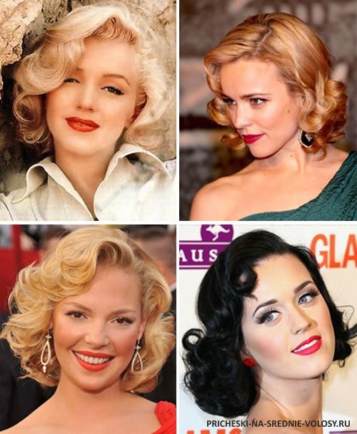 Причёски 40-х годов фото как сделать