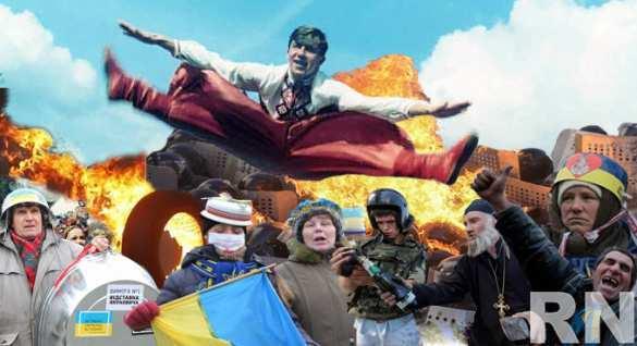 Украинцы уже нехотят нивЕС, нивТаможенный Союз