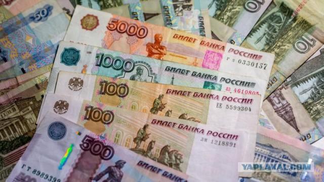 Глава минэкономразвития РФ посоветовал хранить сбережения в рублях