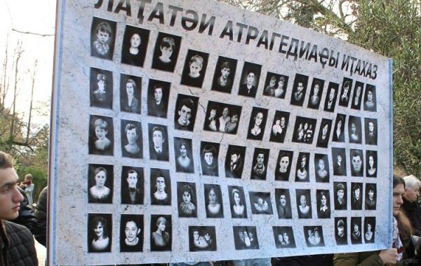 Латская трагедия: «упреступлений грузинского агрессора нет срока давности»