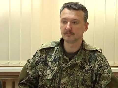 Молния: Стрелков ушел в отставку с поста министра обороны ДНР, его место занял ополченец  с позывным Царь
