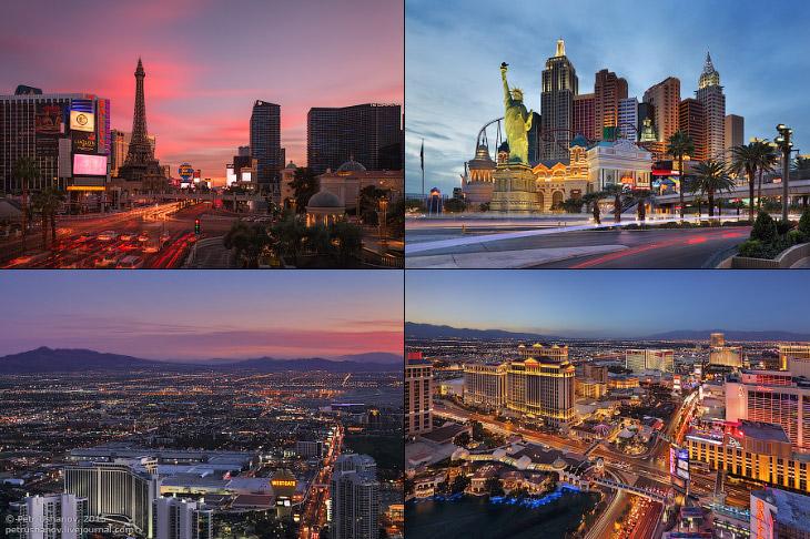 Лас-Вегас— город обман