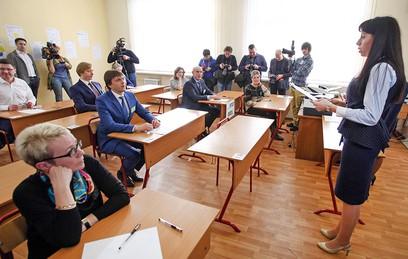 Три тысячи родителей написали ЕГЭ по русскому языку