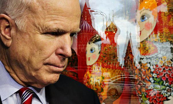 Туда – сюда – обратно, а Джону все приятно! Маккейн «наш»