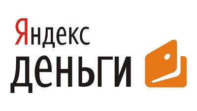 «Яндекс.Деньги» позволили выводить средства на счета европейских банков