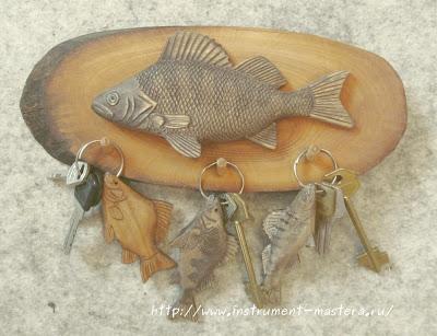 Ещё рыбацкие ключницы