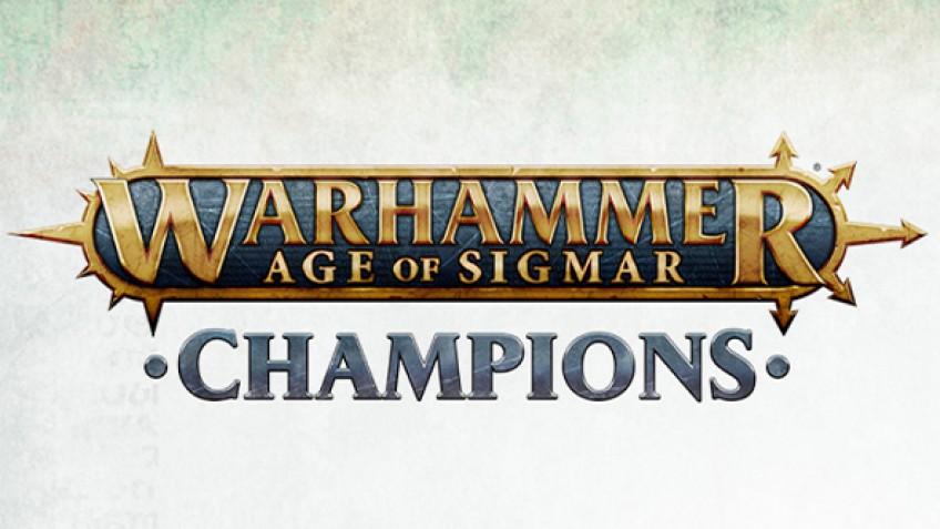 Настолка Warhammer: Age of Sigmar отправится в дополненную реальность: анонсирована игра Warhammer: Age of Sigmar Champions