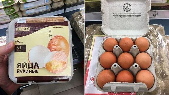 Девяток яиц Юмором по яйцам …