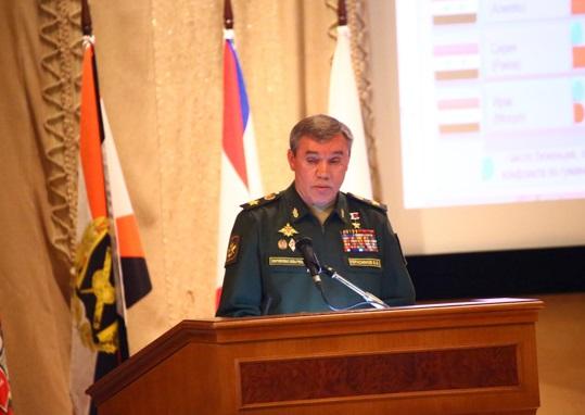 Выступление генерала армии Валерия Герасимова на конференции по развитию военной стратегии