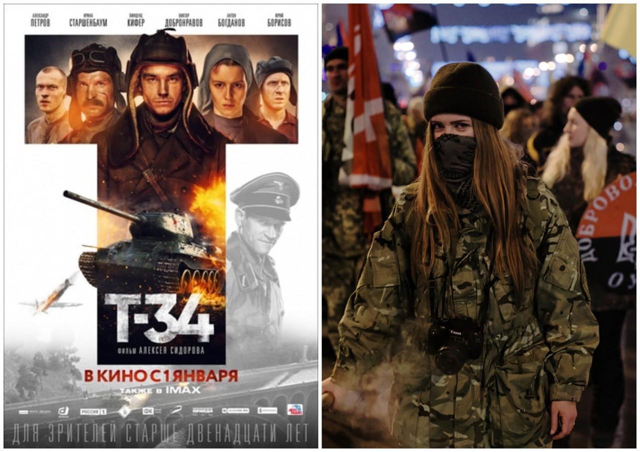 «Киев боится правды»: политолог объяснил, почему Украина призывает к бойкоту фильма «Т-34» в США