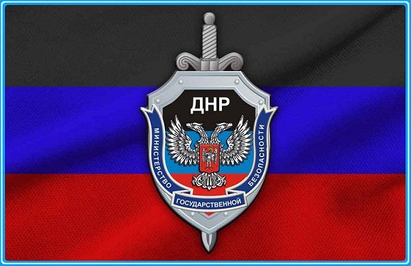 МГБ ДНР: Задержанные вЛуганске диверсанты готовили покушения напервых лиц