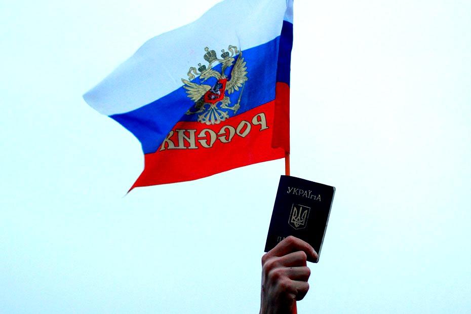 Боятся армию РФ, но любят ру…