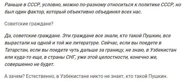 Их назвали паразитами: Узбеки отомстили Собчак и Навальному за оскорбления атакой в соцсетях