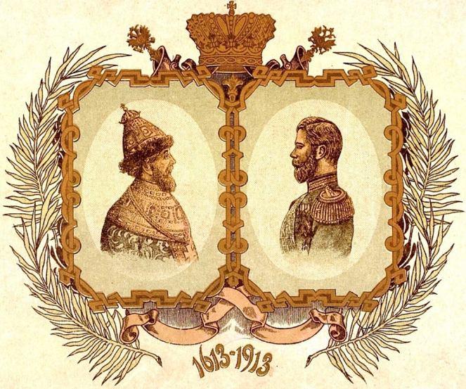 6 тайн династии Романовых