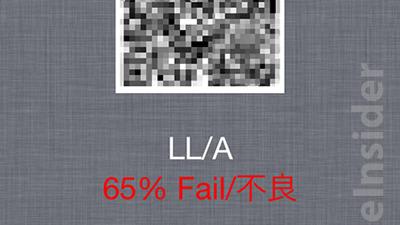 В iPhone 5 обнаружили загадочный снимок с QR-кодом