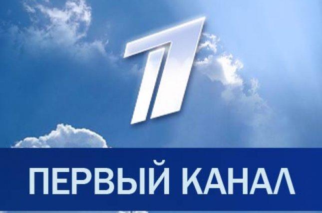 Звезда Первого канала покинула страну, после жестокого увольнения