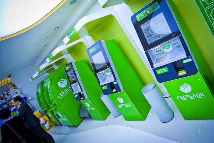 Сбербанк предупреждает, что клиентам следует быть осторожнее при получении наличных