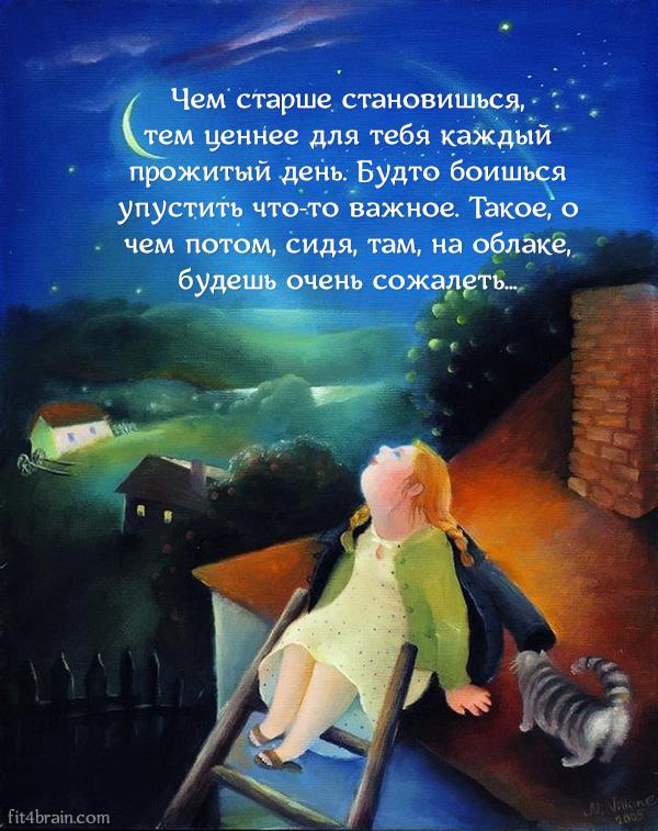 http://mtdata.ru/u8/photo3442/20431451593-0/original.jpg