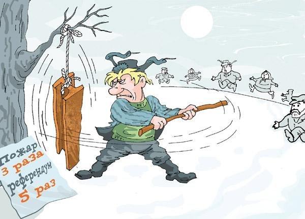 Черемушкинские депутаты вместо работы в районе собрались инициировать референдум