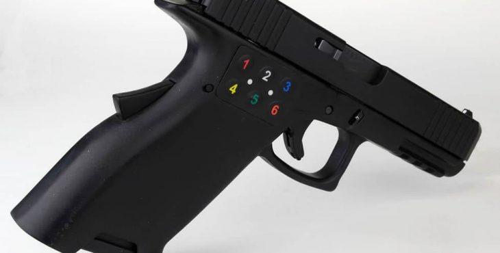 Безопасное оружие?